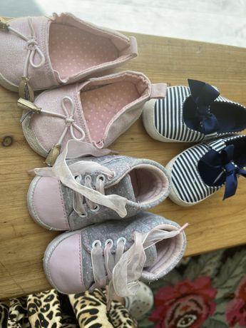 sapatos bebé variados