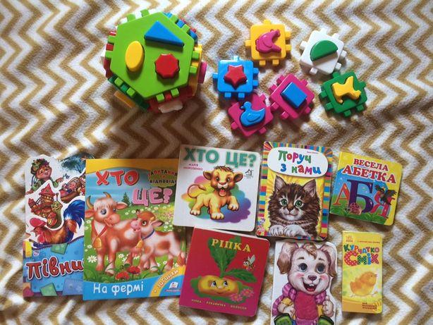 8 плотние книги детские сортер лот игрушек