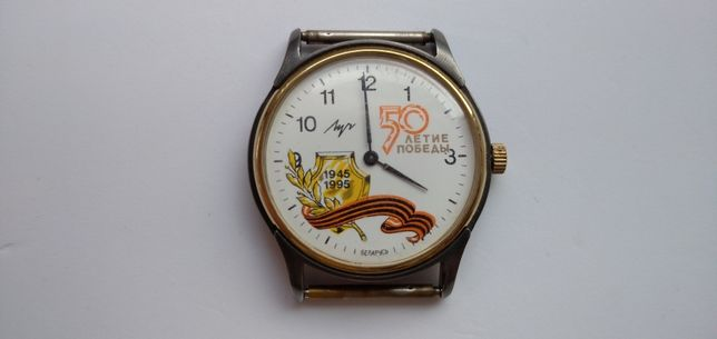 Zegarek Lucz okolicznościowy