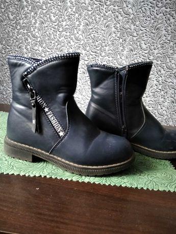 Обувь/детская 30р