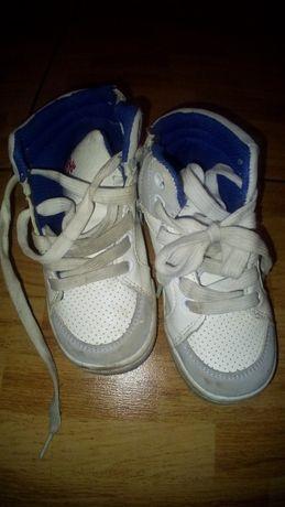 Buty dla chłopca r.26