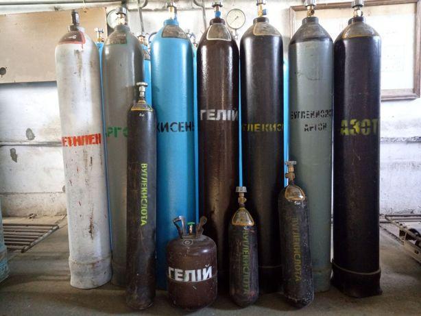 Продам тех.гази,балони Азот,аргон,ацетилен,гелій,кисень,вуглекислота,