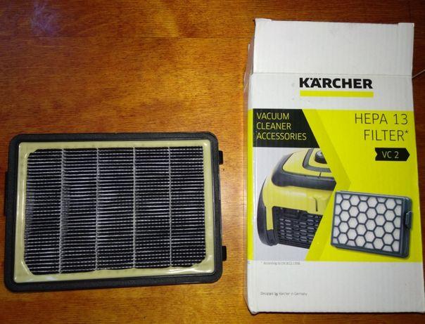 Фильтр Нера 13 VC2 (для пылесоса Karcher )