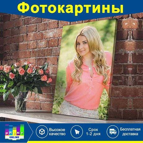 Картина на заказ.портрет репродукций по фото печать холсте фотокартин