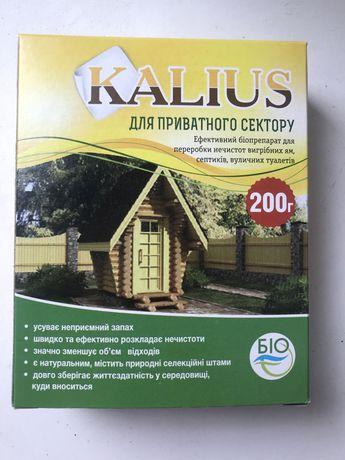 Акция Бактерии , Калиус для выгребных ям, септик, для дома, химия