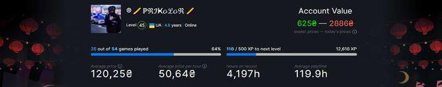 Продам свой STEAM аккаунт 45 уровень CS:GO GTA5