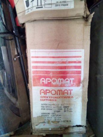 Продам электрокоптилку (электрокоптилка) бытовую Аромат новую