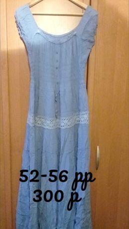 сарафан (платье)