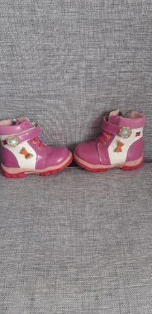 Ботинки демисезонные кожанные на флисе для девочки 21 размер 12.5 см