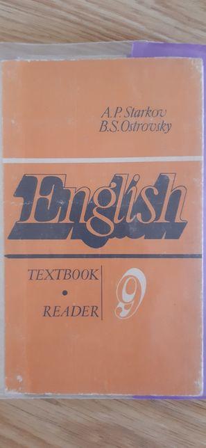 Учебник по английскому языку 50руб