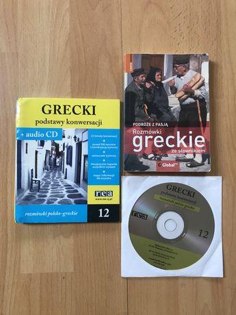 Samouczek języka greckiego i rozmówki polsko-greckie