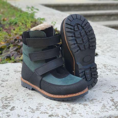 Зимняя ортопедическая обувь для мальчика