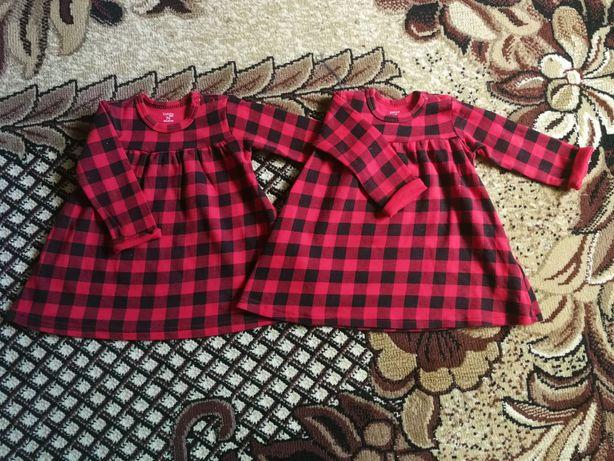 Sukienki w kratę dla bliźniaczek (bliźniaczki 74)