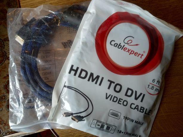 кабель DVI to HDMI 1.5м-1.8м