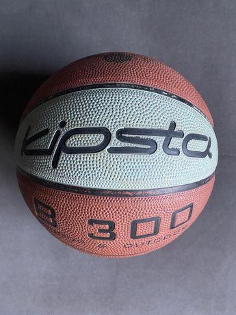 Pilka do koszykowki