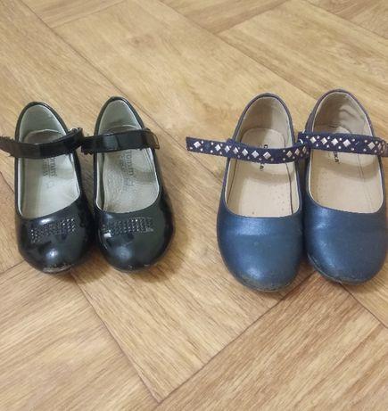Детские туфли для девочки/ дитячі туфлі для дівчинки
