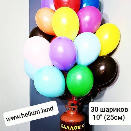 Портативный баллончик с гелием + шарики микс 30шт. Гелий в баллоне .