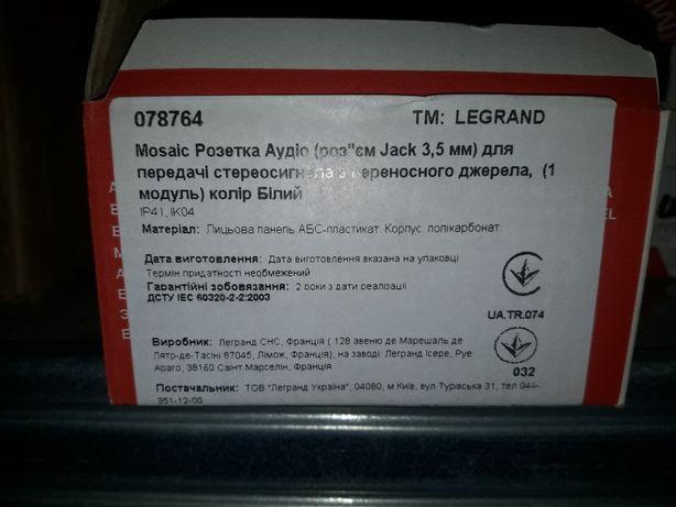 """(78764) Розетка Аудио (роз """"Объем Jack 3,5 мм) для передачи стереосигн"""