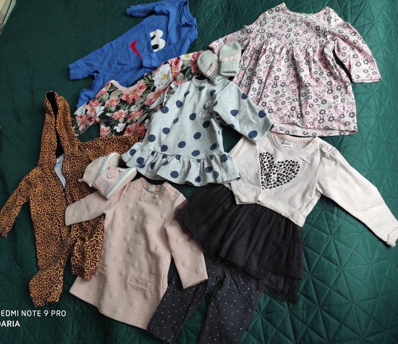 Pakiet ubrań dla dziewczynki rozm. 62, 62-68 Rybnik - image 1