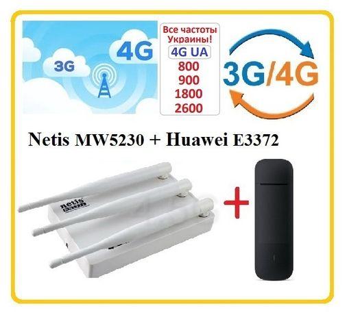 3-4G комплект роутер Netis mw5230 модем Huawei e3372h-320 153 607 k516