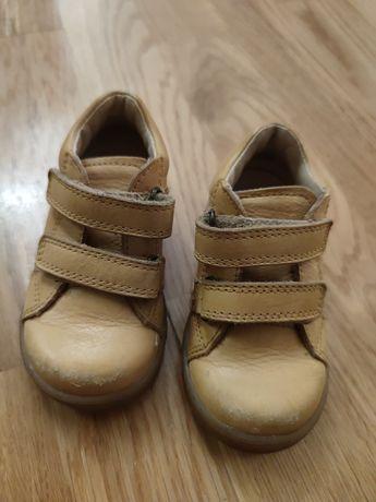 Детские демесизонные ботинки frodo