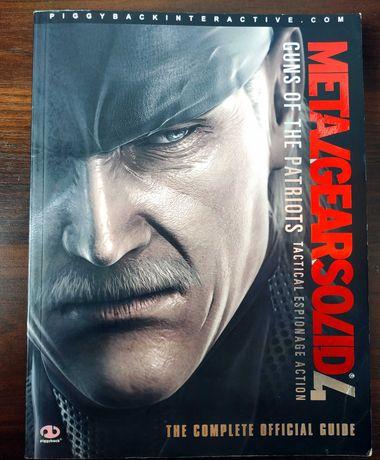 Metal Gear Solid 4 Official Guide (Англ. Официальное издание)