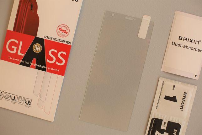 Sony Xperia X XZ1 XZ2 compact / Z5 Z3 compact стекло защитное PRO 0.33
