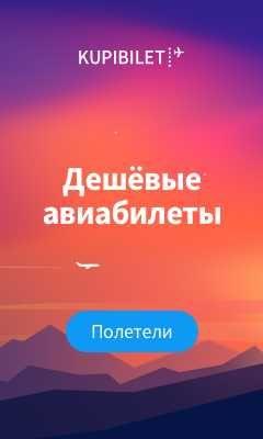 Отдых, авиабилеты, ж.д.билеты. Документы и пенсии на Украине