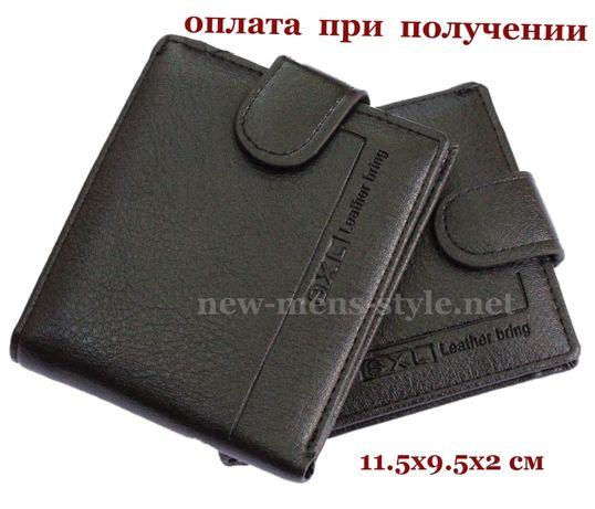 Мужской чоловічий кожаный шкіряний кошелек портмоне гаманець SXL Bring