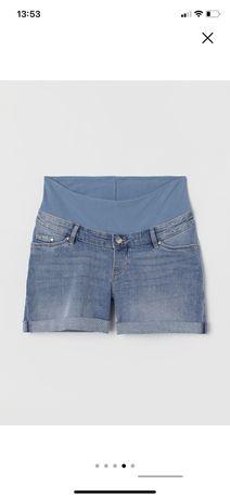 Jeansowe szorty H&M