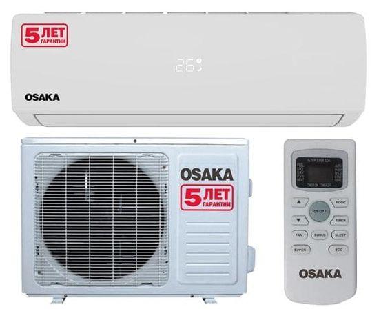 Кондиционер OSAKA ST 20-45 м.кв. (Elite)