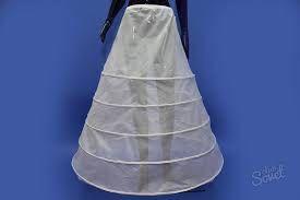 Підюбник для весільного плаття