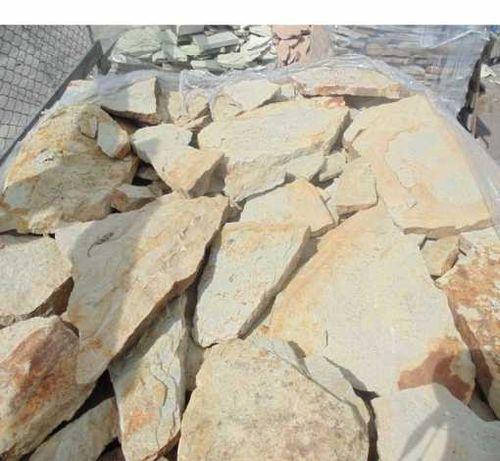 Теребовлянський камінь (плитка) рожевий і жовтий