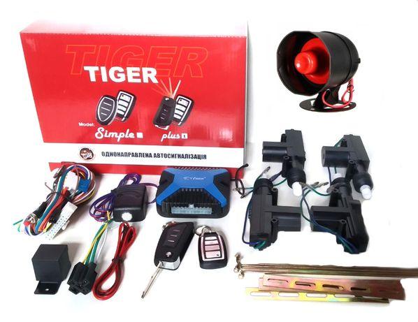 Комплект авто сигнализация Tiger Simple PLUS и центральный замок.