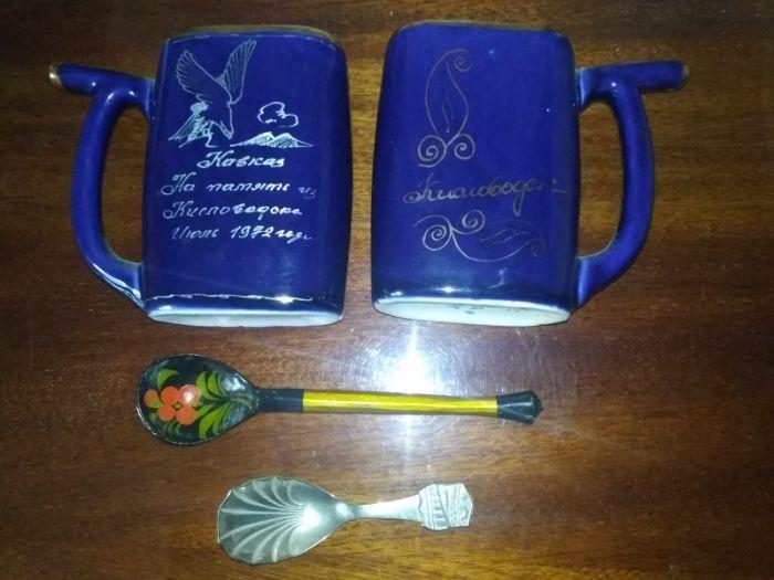 кружки фарфоровые из Кисловодска, ложки серебро и хохлома Запорожье - изображение 1