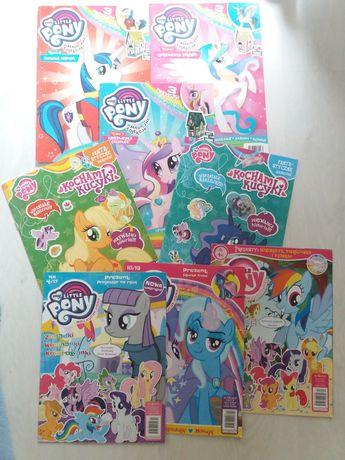 Pony gazetki MLP My Little Kucyki 8 szt książeczki 2016r 2017r plakat