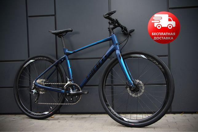 Велосипед Giant FastTour cube trek scott gravel specialized merida