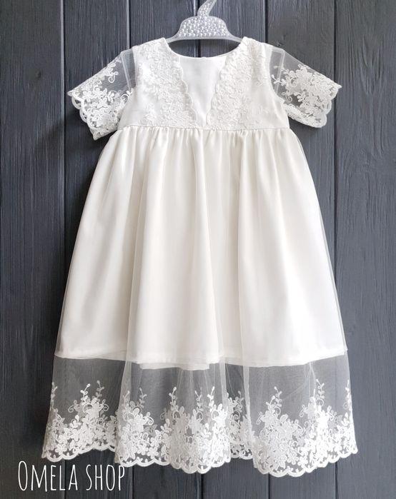 Платье для крещения. Платье на крестины. Набор на крещение. Крыжма Каменское - изображение 1