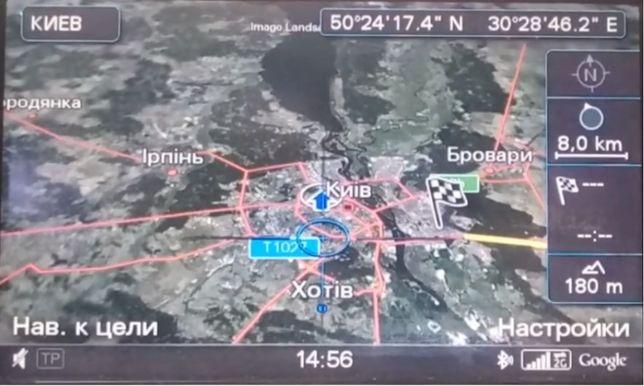 русификация Audi MMI 3G mib2 прошивка навигации