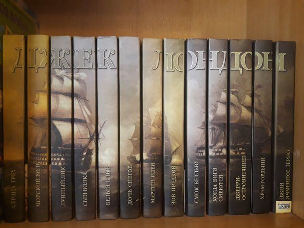 Джек Лондон. Серія книг