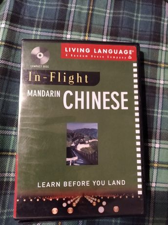 In-flight mandarin chinese kurs audio języka chińskiego