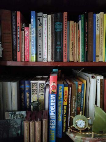 Книги классика, фантастика, поэзия, учебная литература, психология