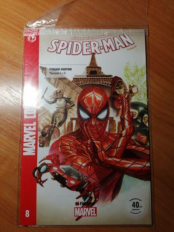 Комікс. Людина павук. Марвел.