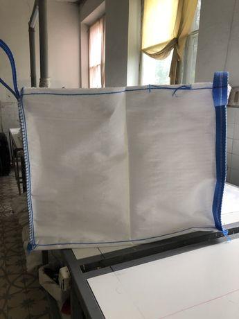 БIГ-БЕГ , Big-Bag ,БИГ-БЭГ производим от 39грн наличный безналичный ра