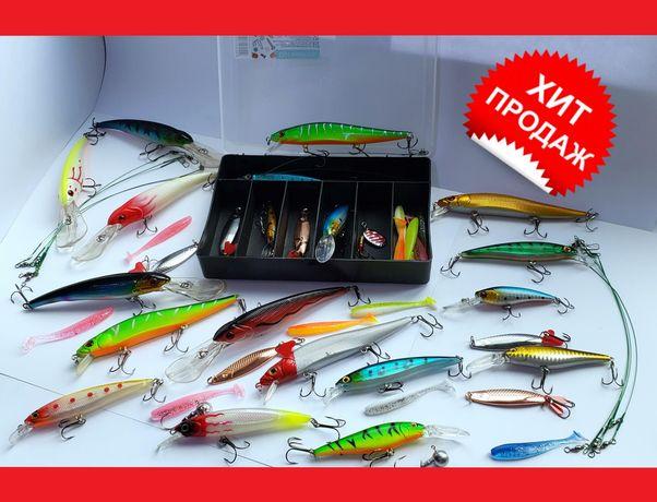 Набор для рыбалки / рыбака / воблер / блесна