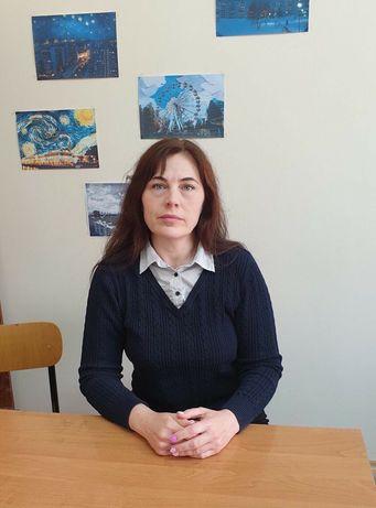 Психолог г.Кропивницкий