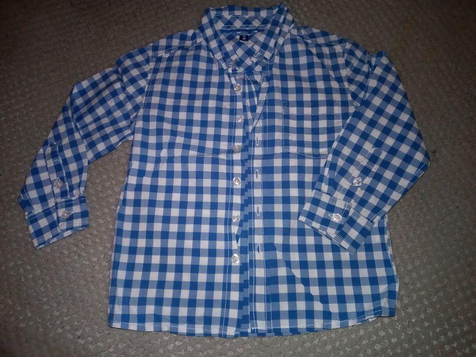 Koszula chłopięca Tuliszków - image 1