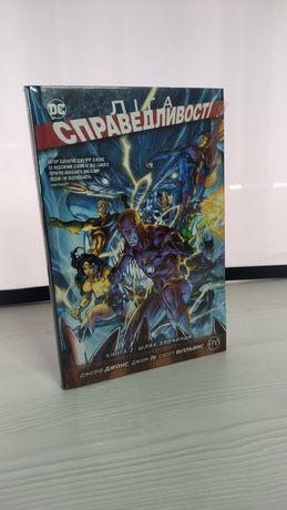 Комікс DC Ліга Справедливості Книга 2 Шлях злочинця, новий