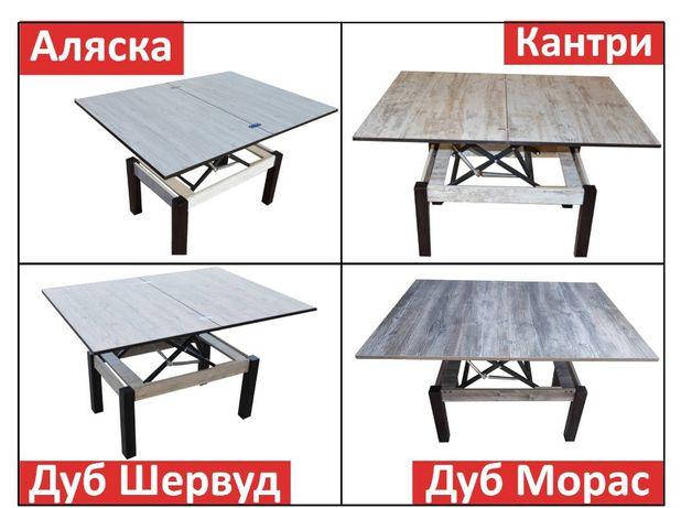 Стол Трансформер Флай Батерфляй