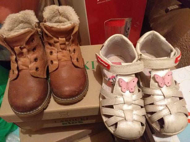 Buty dziecięce rozm 24 i 25